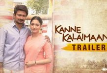 Kanne Kalaimaane - Official Trailer
