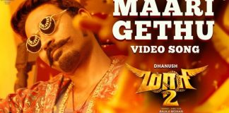 Maari 2 - Maari Gethu Video Song
