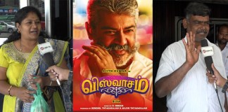 Viswasam 9th Day Public Review