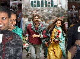 Petta 2 Review