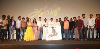 Aghavan Movie Audio Launch
