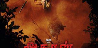 Asuran Movie Posters