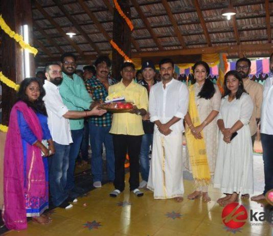 Actress Jyothika New Movie Launch Stills