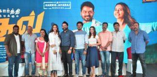 Dev Movie Press Meet