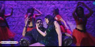 Red Cardu Video - Vantha Rajavathaan Varuven