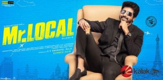 Mr Local Movie Posters
