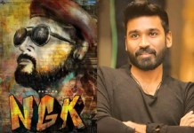 NGK Teaser Review