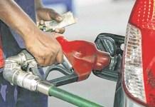 Petrol Diesel Price Update