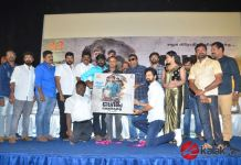 Podhu Nalan Karudhi Movie Audio and Trailer Launch Stills