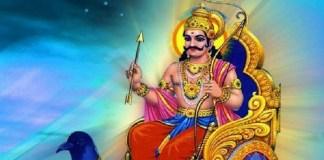 Saneeshwara bagavan