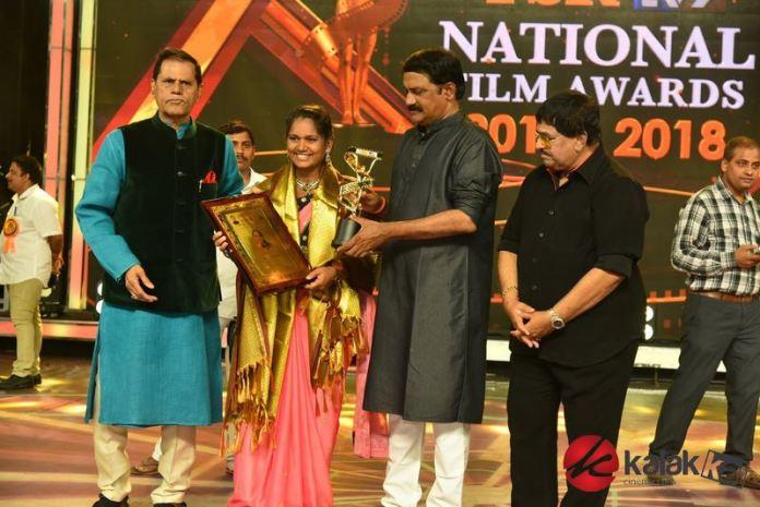 TSR National Film Awards 2019