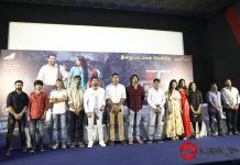 Thadam Movie Audio Launch Stills