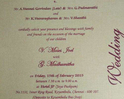 madhumitha invitation