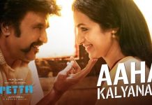 Petta - Aaha Kalyanam Official Video Songs
