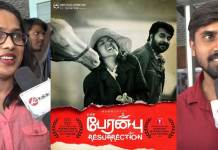 Peranbu Movie Public Review
