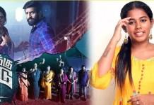 Dhilluku Dhuddu 2 Movie Review
