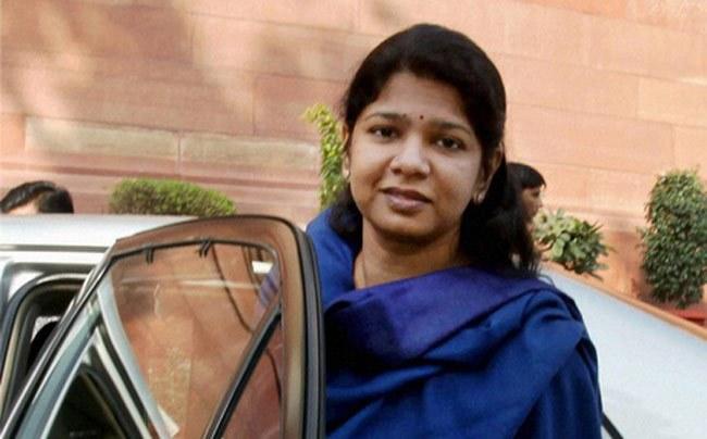 Kanimozhi contest Lok Sabha elections