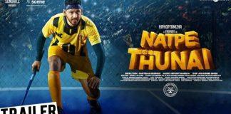 Natpe Thunai Official Trailer