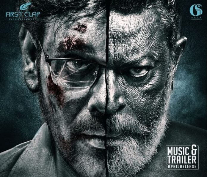 Godfather First Look Posters