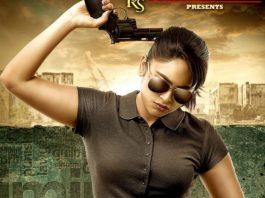 IPC 376 Movie Posters