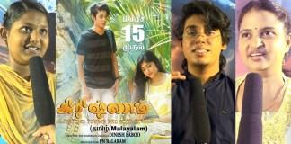 Krishnam Movie Special Screening
