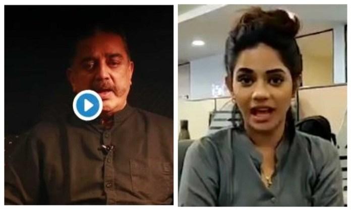 Kamal Video