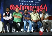 Kolaiyuthir Kaalam Movie Press Meet