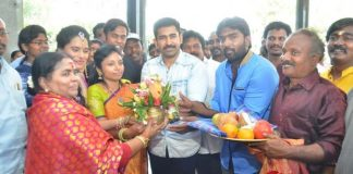 Mannar and Company Movie Pooja Stills