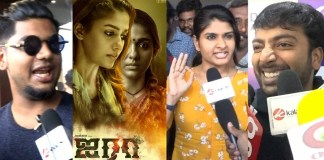 Airaa Movie Public Review