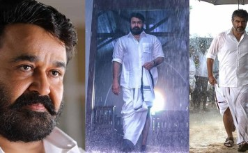 Thala Reference in Mohanlal