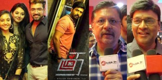Thadam Movie Celebrity Show