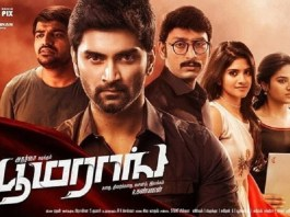 Boomerang Movie Review
