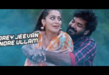 Ore Jeevan Lyrical video Official