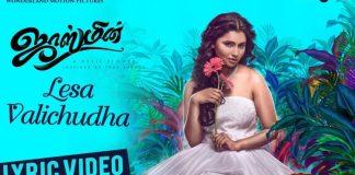 Jasmine - Lesa Valichudha Song Lyric Video