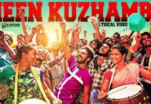 Meen Kuzhambu Song Lyrical Video