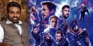 Avengers Tamil