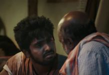Kuppatthu Raja - Sneak Peek 03