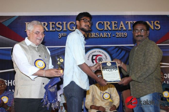 Foresight Creations 3rd Anniversary Short film Awards and Senior Artiste Felicitation