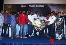 Para Movie Audio Launch