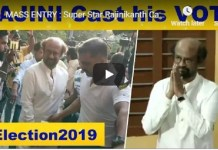Rajinikanth Video