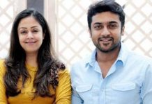 Suriya Jyothika Movie