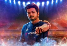 Thalapathi 63 Update
