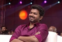 Thalapathy Special Day