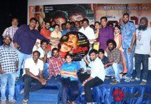 Vakiba Vannakkili Bharathi Movie Audio Launch