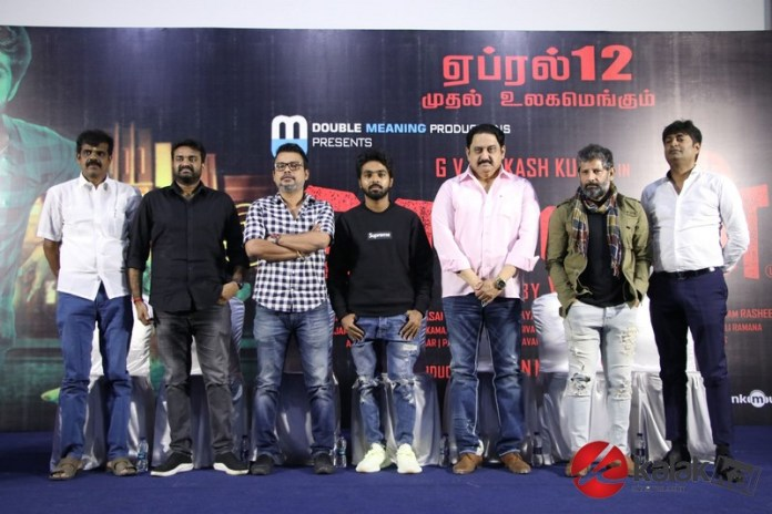 Watchman Press Meet