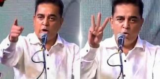 Kamal Speech