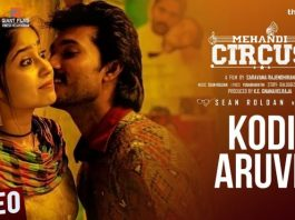 Mehandi Circus - Kodi Aruvi Video Song