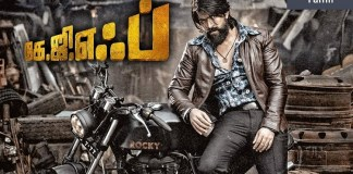 KGF Movie