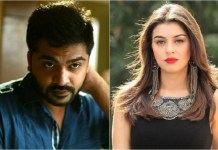 Simbu Starts Working in Hansika Film : Maha | STR | Kollywood | Tamil Cinema | Latest Cinema News | Latest Cinema News | Simbu and Hansika