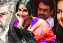 Nerkonda Paarvai Exclusive Update | Thala Ajith | Thala 59 | Vidya Balan | Kollywood , Tamil Cinema, Latest Cinema News, Shraddha Srinath